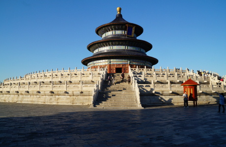 photo showing the Temple of Heaven in Peijing